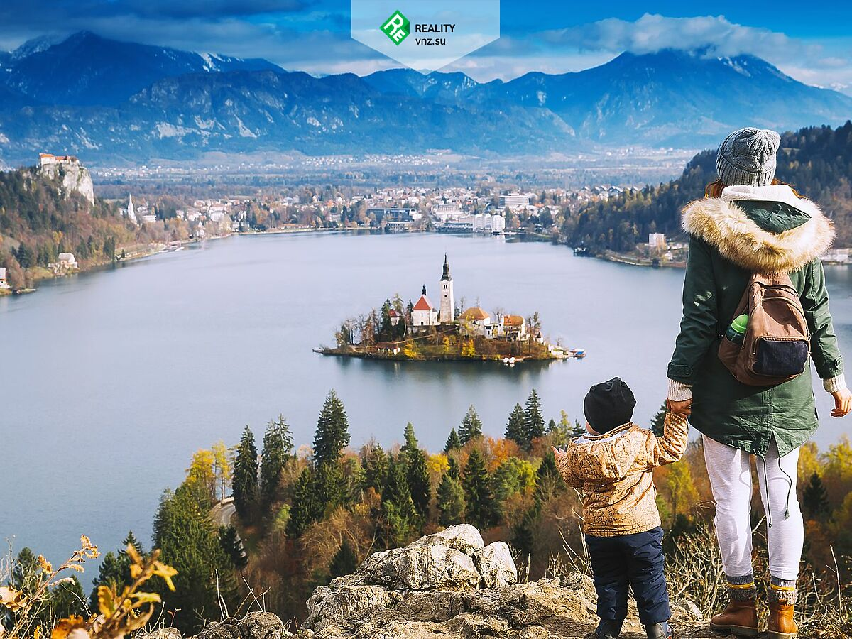 Immigration to Slovenia