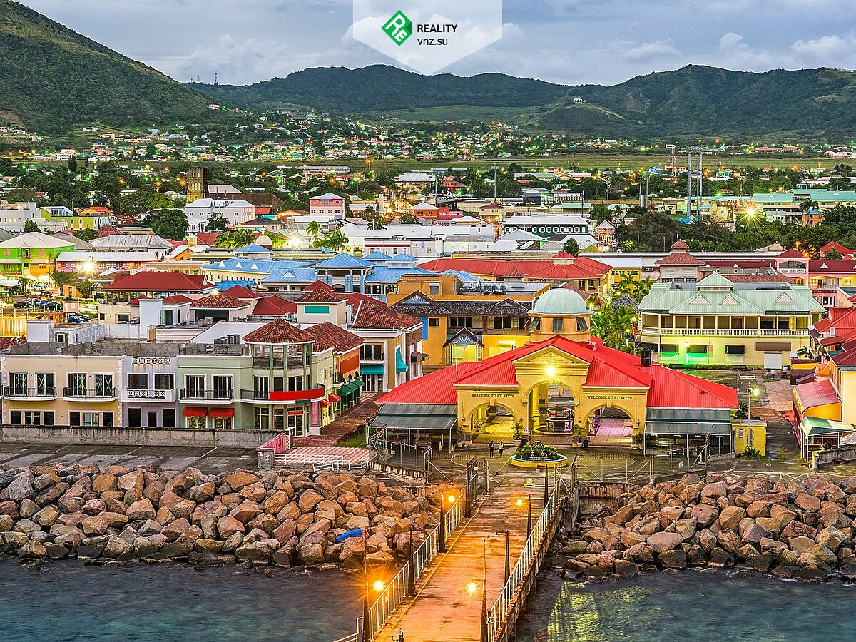 The citizenship for investments, cost citizenship St Kitts and Nevis